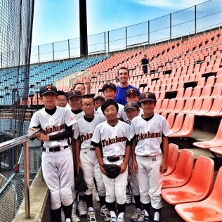 Japan Little Leaguers